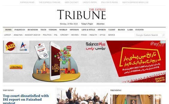 US-Pakistan relations: an appraisal - The Express Tribune