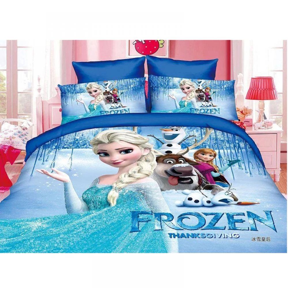 Disney Frozen Princess Price 46.00 & FREE Shipping