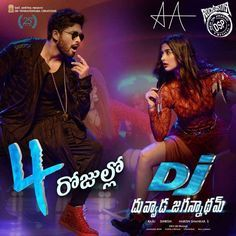 Watch DJ Full-Movie Streaming