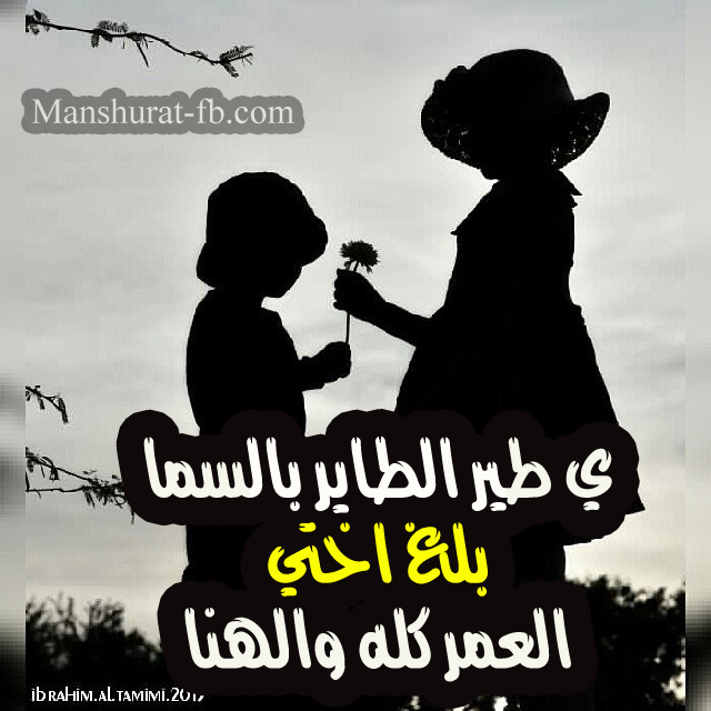 رمزيات عيد ميلاد اختي Png 640 640 Happy Birthday Me Photo Quotes Cool Words