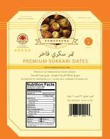 تمورنا المتجر السعودي في أمريكا Arabic Coffee I Foods Food