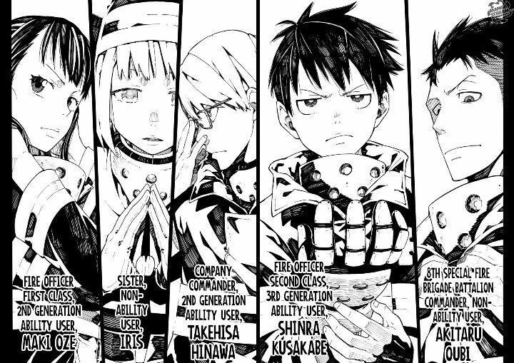 ATSUSHI OKUBO'S WORK PART 3 - FIRE BRIGADE OF FLAMES | Anime Amino