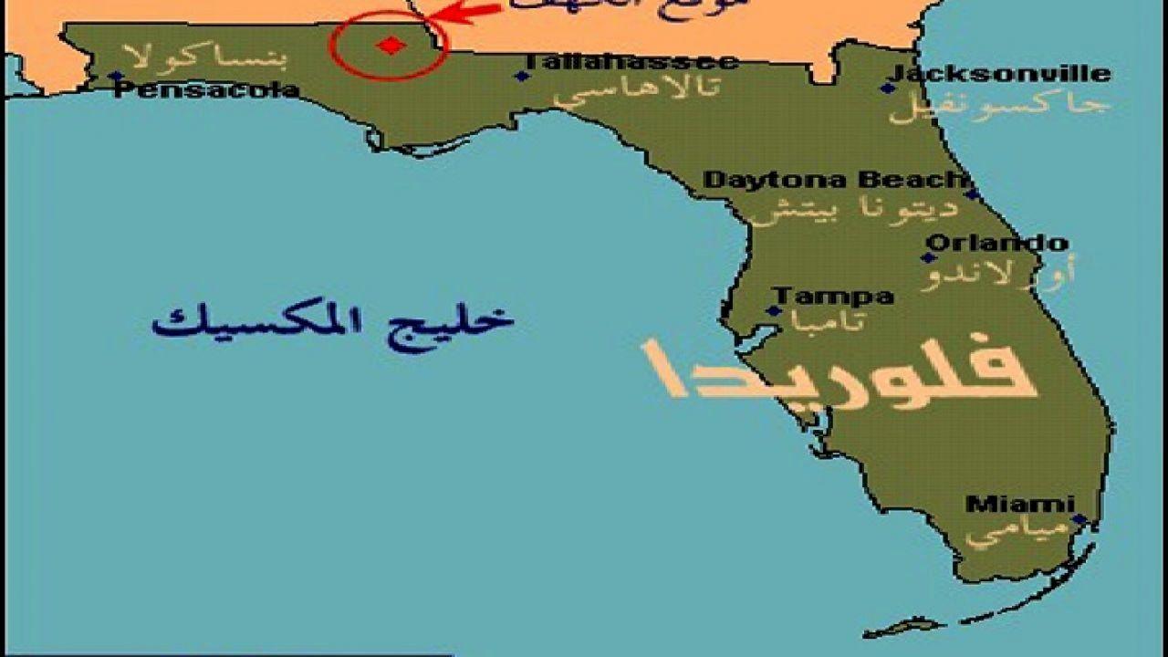 أين تقع فلوريدا Daytona Beach Florida Miami