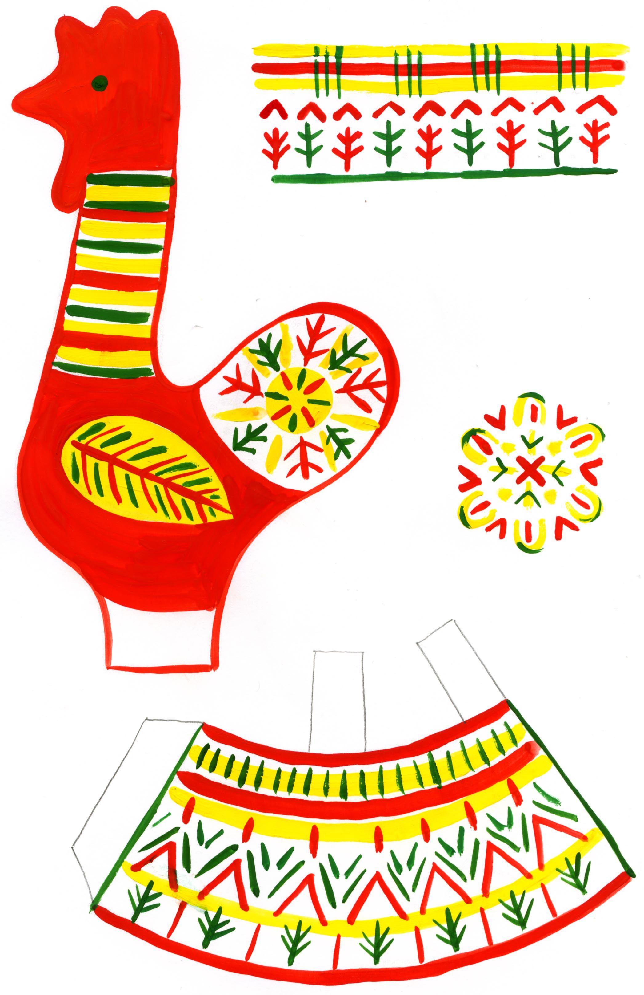 филимоновская игрушка раскраска | Живописные узоры