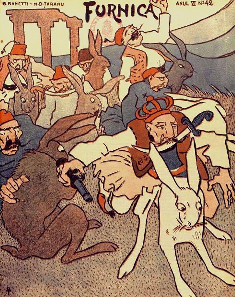 Ion Theodorescu-Sion - Zito Gheorghios Protos, Furnica, 24 iun 1910 - Ion Theodorescu-Sion - Wikipedia