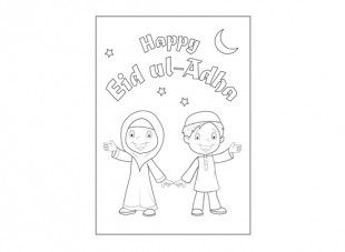 Print This Card, Colour It In And Create Your Very Own Greeting Card To  Celebrate Eid Ul Adha With Your Family.  Eid Card Templates