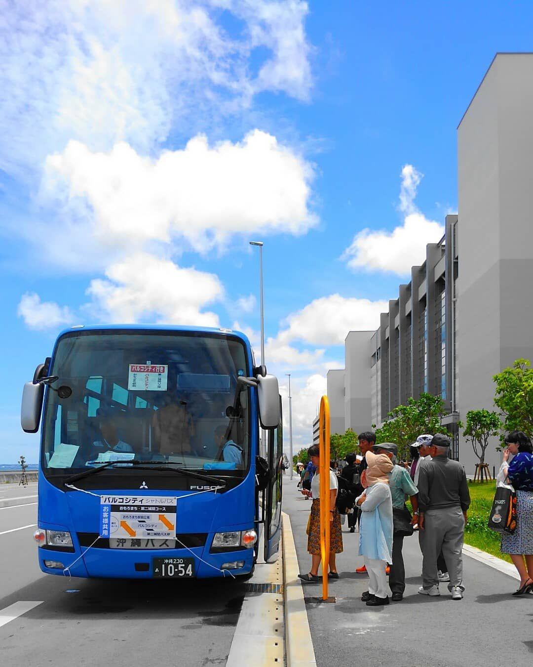 シャトル 沖縄 バス パルコ
