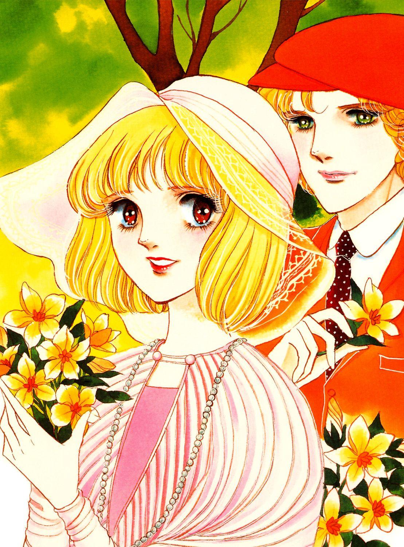Pin su Manga shōjo