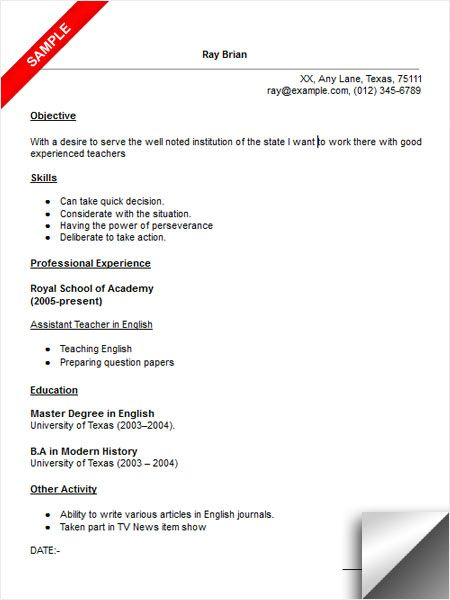 English Teacher Resume Sample Resume Examples Pinterest - examples of teachers resumes