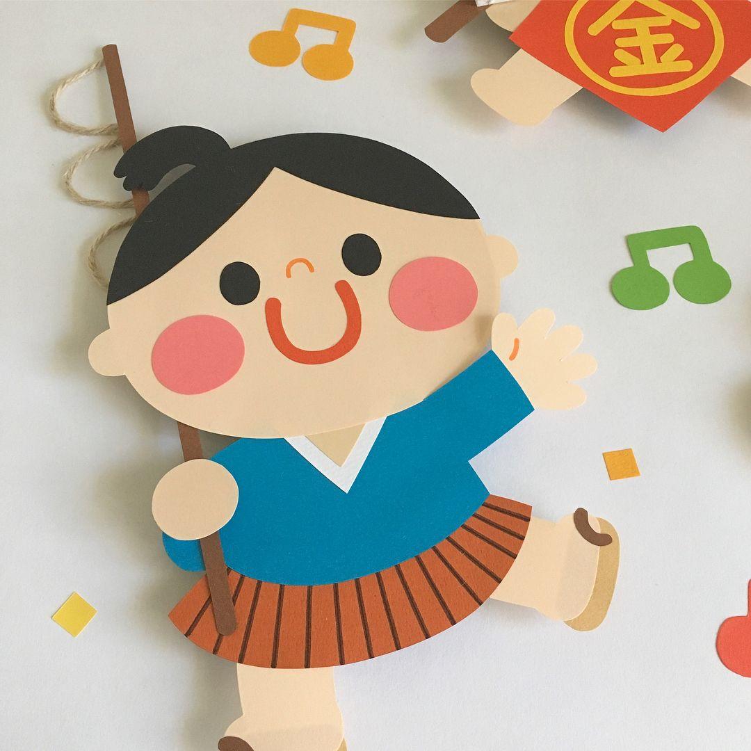 イシグロフミカ Fumika Ishiguroさんはinstagramを利用しています 仲良し三太郎 お知らせが遅くなってしまいましたが ポット12月号 チャイルド本社 で三太郎の壁面飾りの案と製作を担当させていただきました