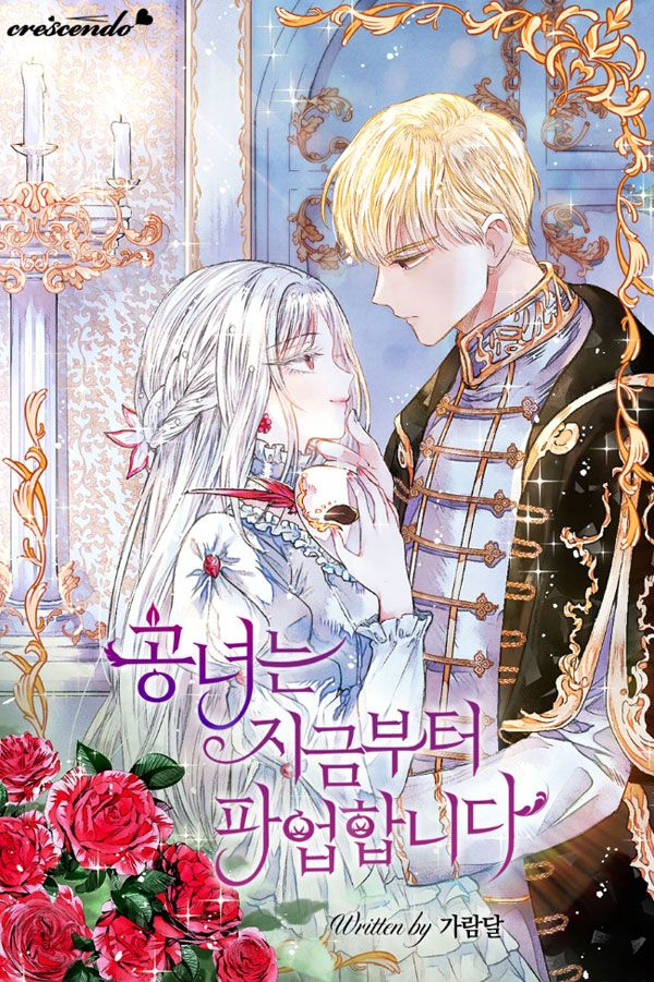 The Princess is Going on Strike Novel Updates Manga