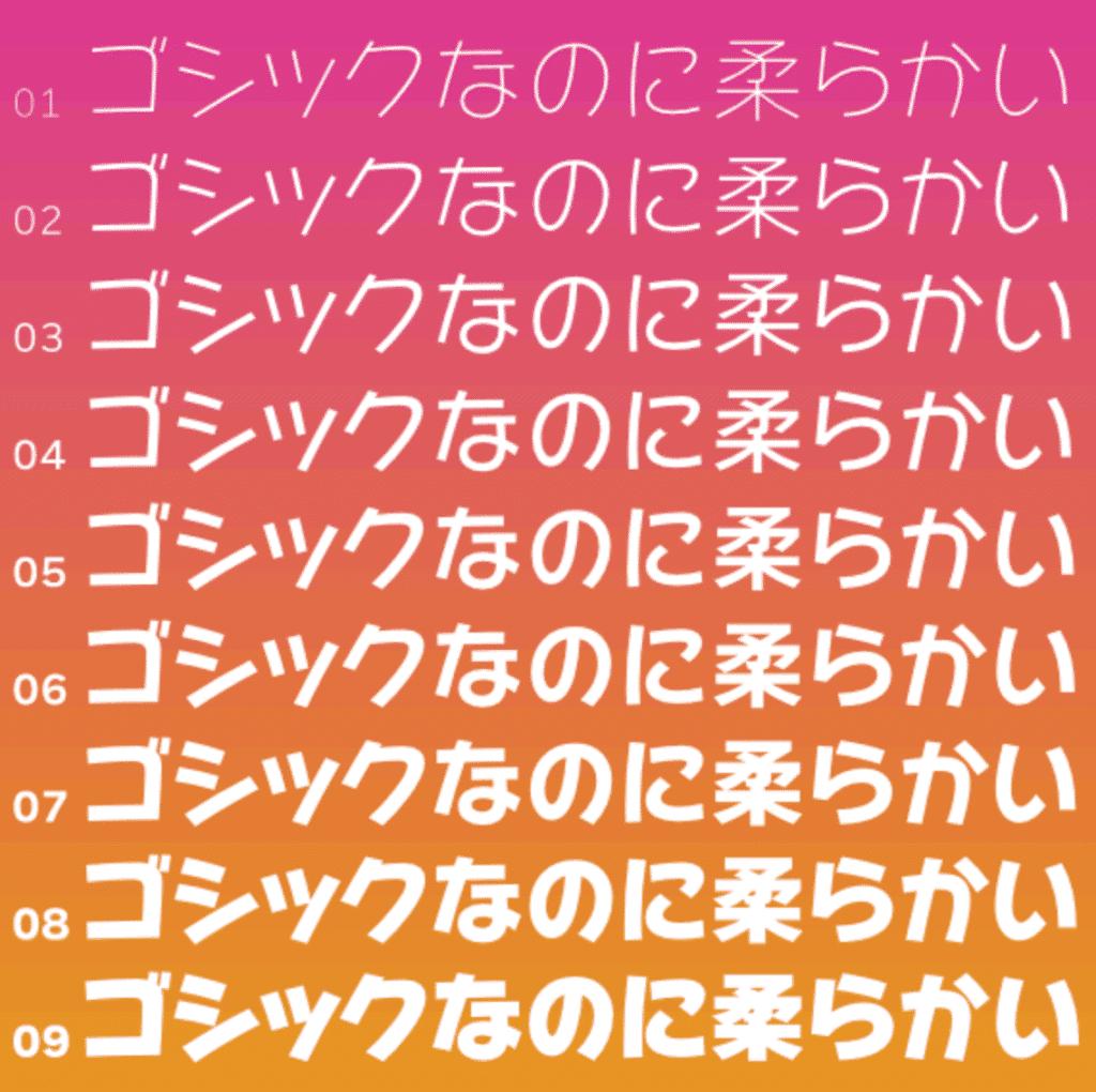 商用可 日本語対応 フリーフォント 110選 2018 Jupiter 2020 フリーフォント 日本語 フォント 日本語フォント