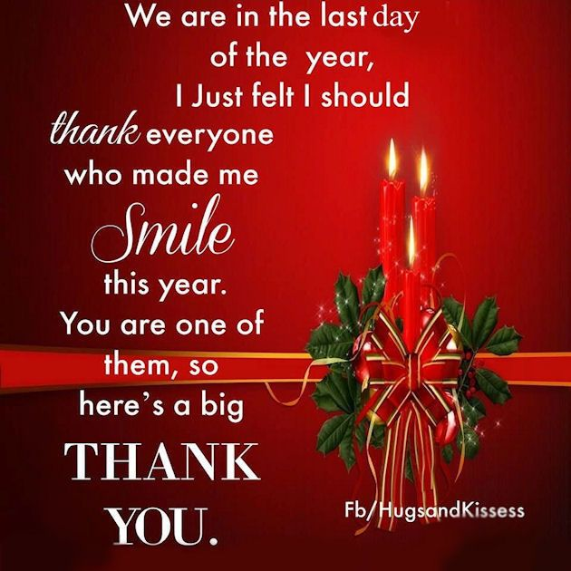 It S The Last Day Of The Year Quotes About New Year New Year Quotes For Friends New Year Wishes Quotes