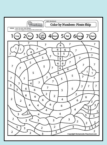 Just For Fun Worksheets : Just for fun preschool worksheets best free