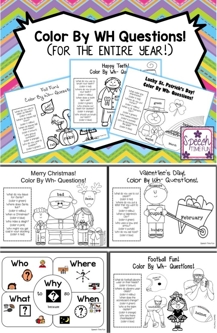Color by WH Questions | Wh questions, Holiday themes and Worksheets