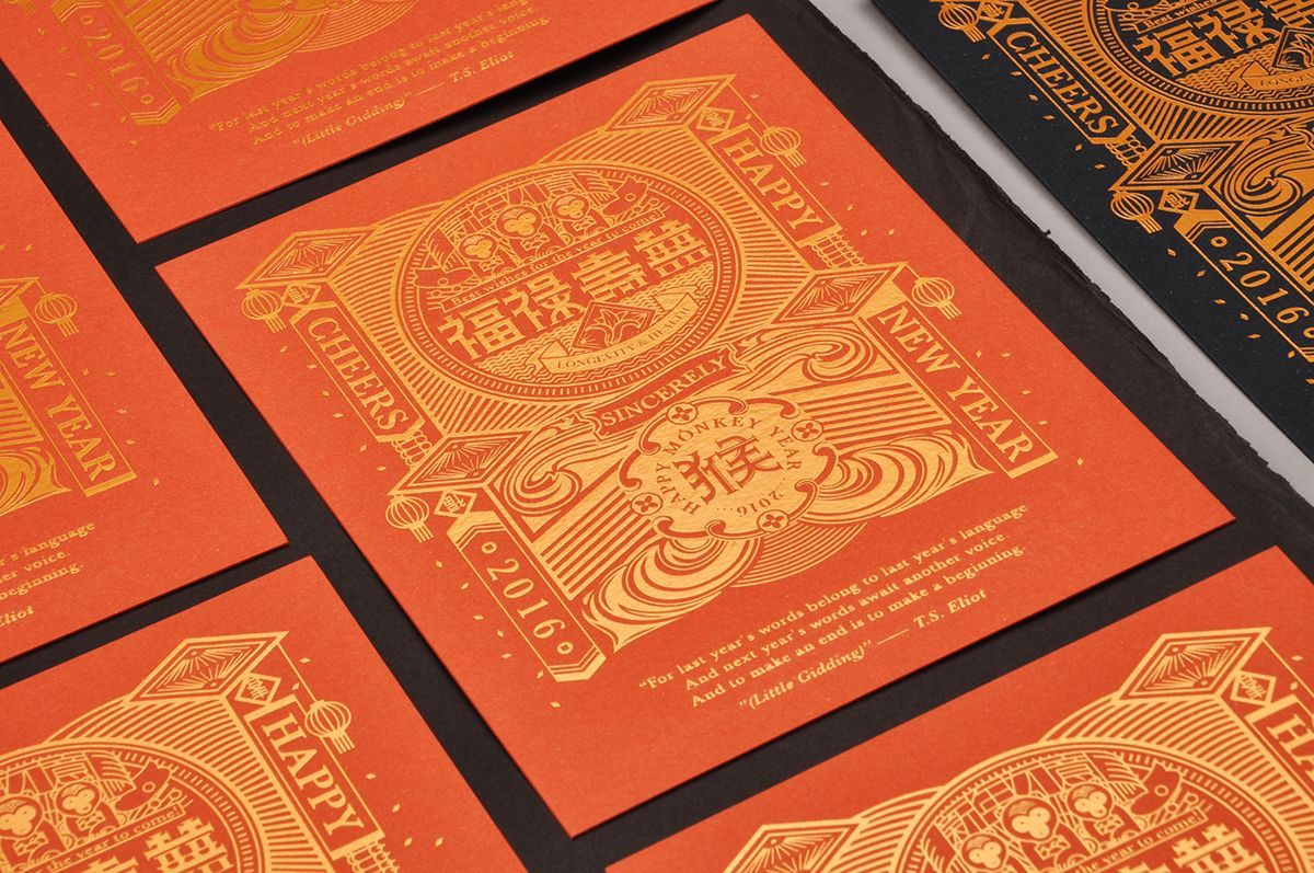 Chinese New Year Card 2016 on Behance