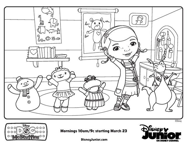 doc mc stuffins printable----this was VERY hard to find ...