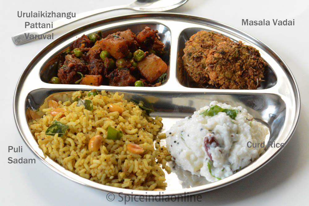 Lunch / Dinner Menu 6 South Indian Vegetarian Lunch Menu