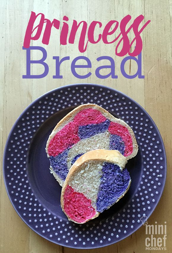 Any little girl will love this fun, colorful princess bread! It looks like a normal loaf until you cut into it, and then you can't miss the swirls of pink and purple. My three year old daughter loves having this bread as a special treat for her sandwich at lunch. How cute would this be to make little sandwiches for a tea party?