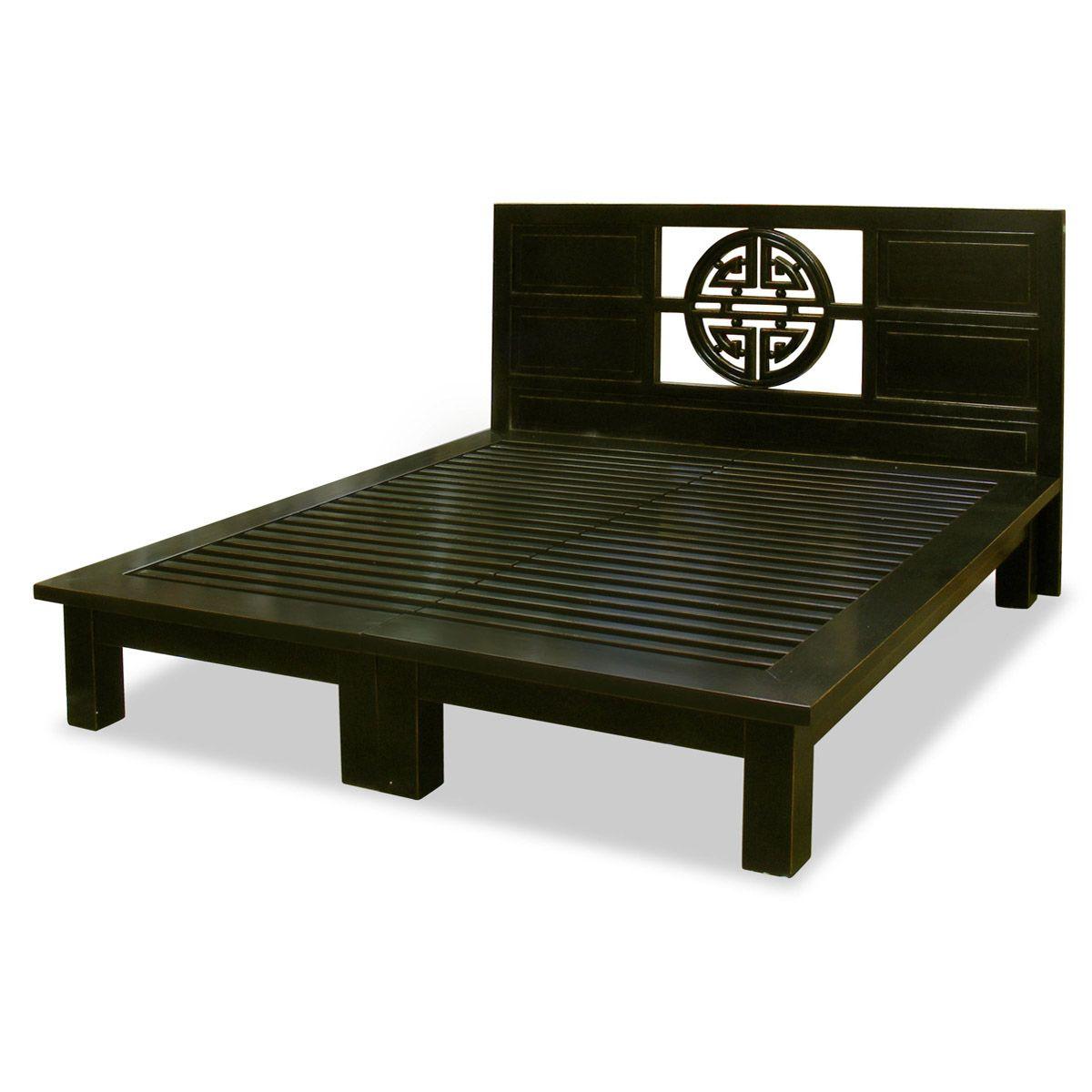 Elmwood Yuan Yuan King Platform Bed Influenced By Japanese Tatami