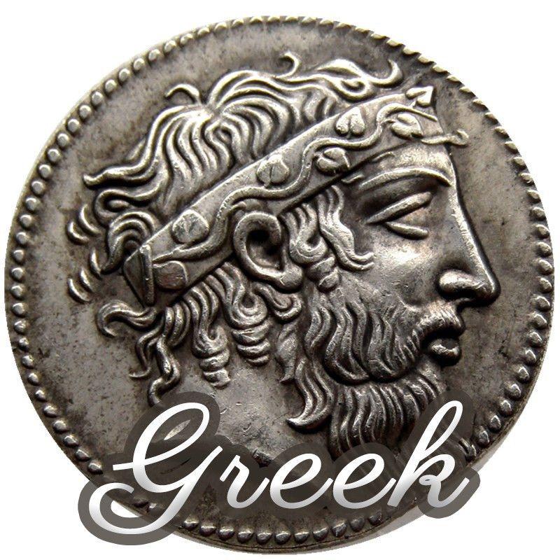 Ancient Greek King Philip II Silver Tetradrachm Of Macedon 323 BC Coin