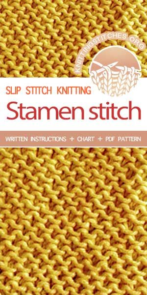 Stamen Knitting Patterns Free Pinterest Knitting Knitting