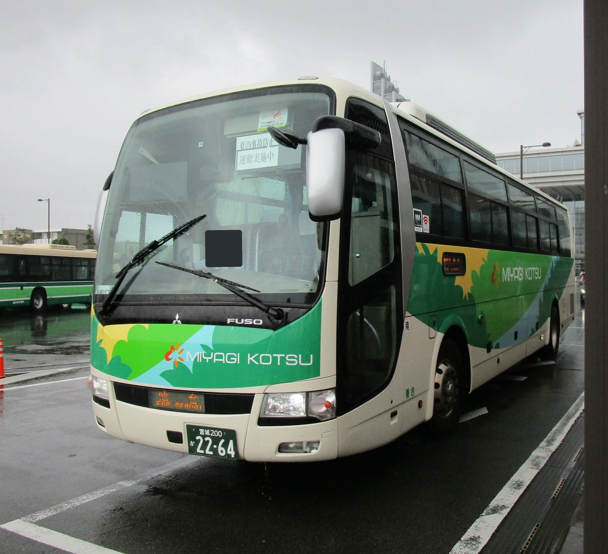 おっふ交通 資料館 On Twitter Vehicles Bus