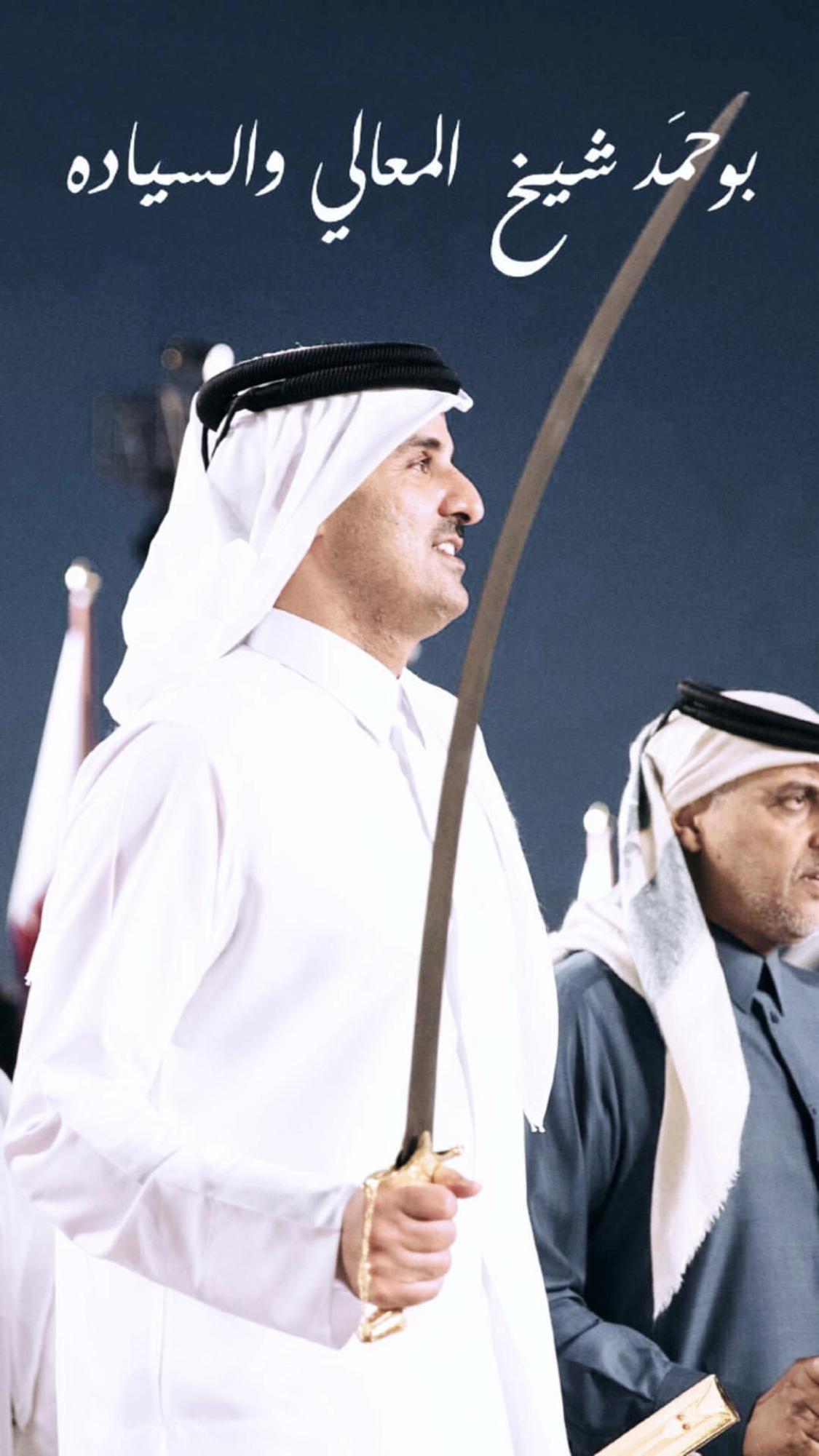 Qatar الامير الشيخ تميم بن حمد آل ثاني حفظه الله Qatar Dear Sheik