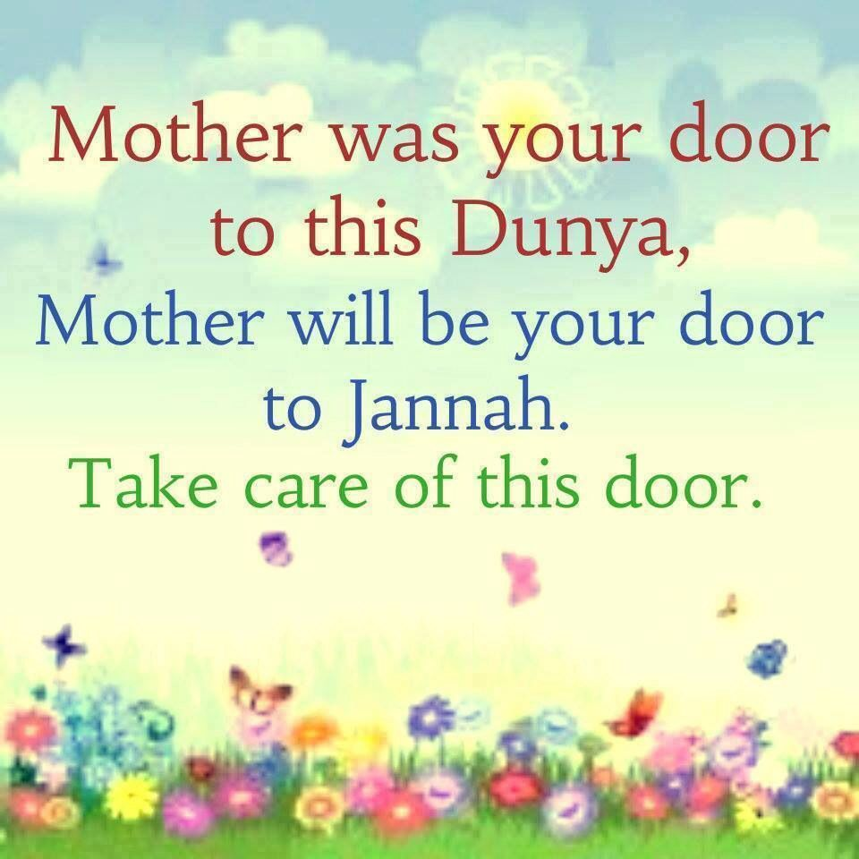 parents quotes in islam - photo #33