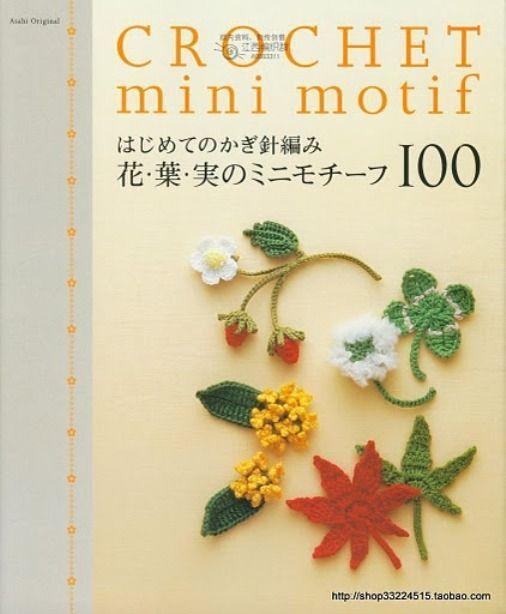 Crochet - Flowers and motifs.
