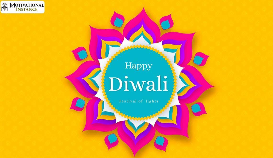 Happy Diwali 2019 #happychotidiwali