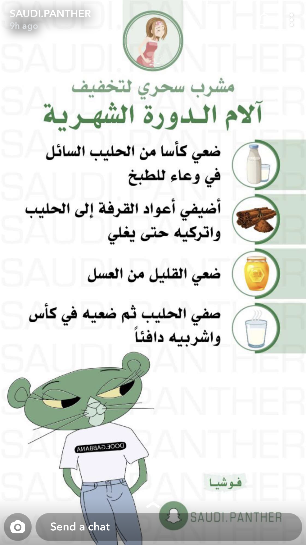 Pin By Abdallah Lala On Saudi Panther Health Facts Fitness Health Fitness Nutrition Health And Nutrition