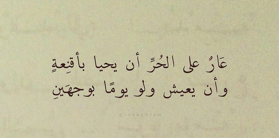 Pin By Mohamed Elpenny On أشعار وحكم Spoken Word Poetry Spoken Word Poetry Poems Life Words
