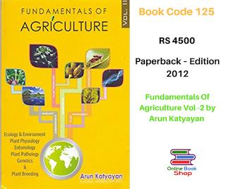 arun katyan agriculture book pdf free download