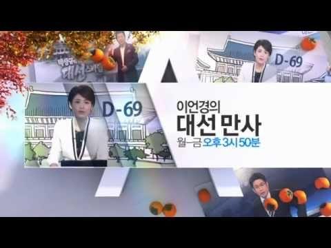 새롭게 단장한 채널A 보도프로그램을 소개합니다!