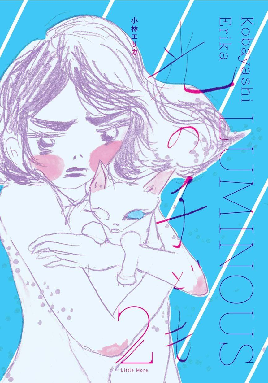 Luminous by Erika Kobayashi - Tetsuo Igarashi