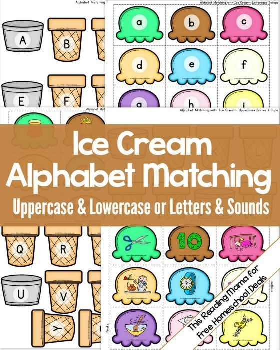 Ice Cream Alphabet Matching for Uppercase-Lowercase or Letters-Sounds - This Reading Mama for Free Homeschool Deals                                                                                                                                                                                 Más