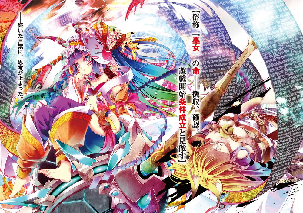 No Game No Life 7 The Gamer Siblings will Apparently