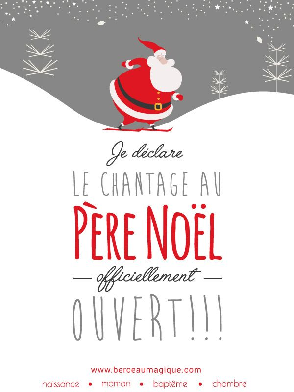 Image Humour Mere Noel.Citation Strategique Avant Noel Happychristmas