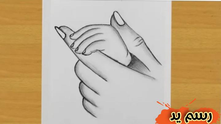 رسم بالرصاص حب