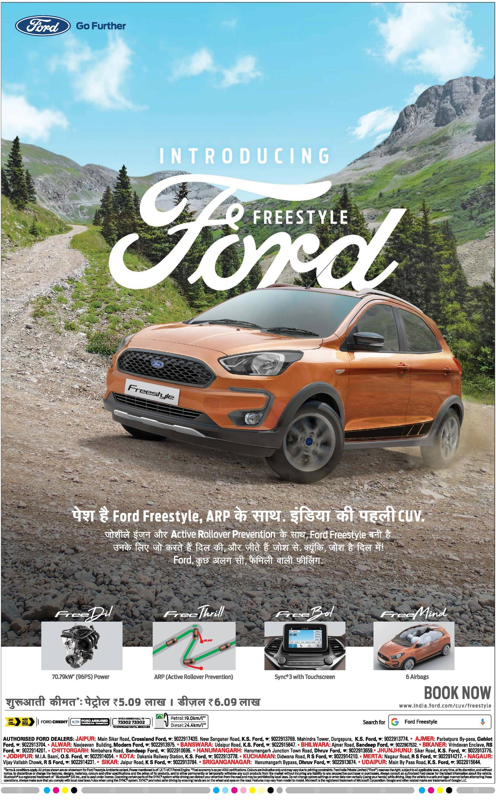Ford Go Further Introducing Freestyle Ford Ad Car Advertising Design Car Advertising Car Print Ads