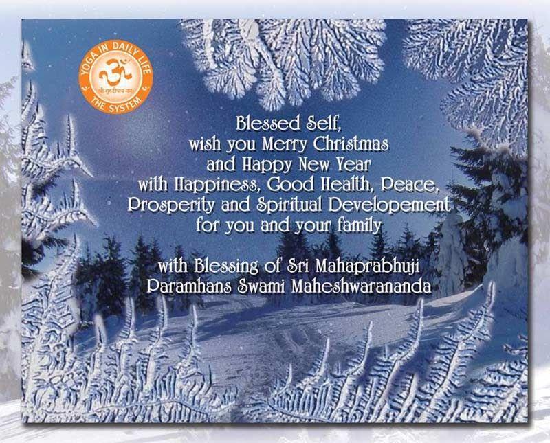 weihnachts und neujahrsgrüße weihnachtsundneujahrsgrüße