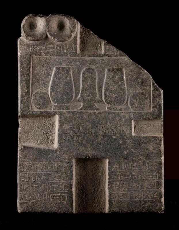 Granite offering table. Late Period. 26th - 31st dynasty. 664 - 332 B.C. | Master Art Gallery