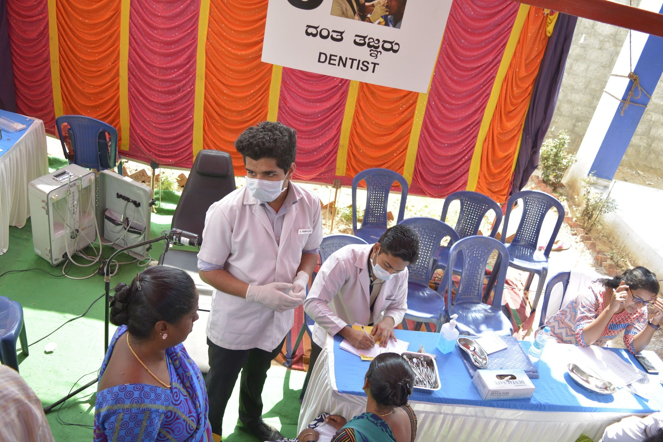 Outreach Program at Gangadharapalya Village | Public Health