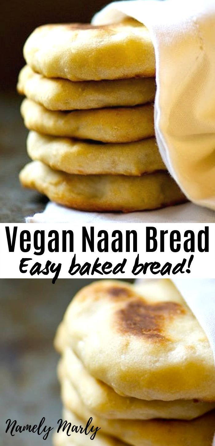 This Oven Baked Easy Vegan Naan Recipe Creates A Puffy Bread That S Just A Little Crispy On The Outside Vegan Baking Recipes Recipes With Naan Bread Vegan Naan