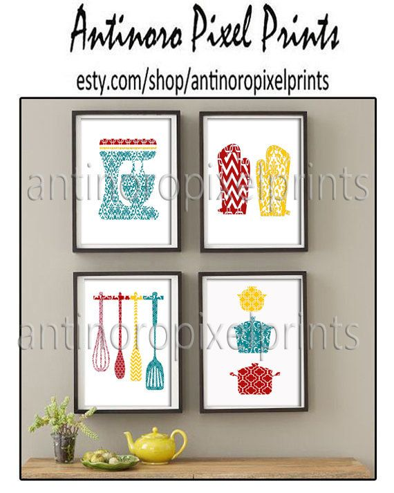 Damask Kitchen Tools Red Teal Yellow Art Collection -Set of (4) - Wall Art Prints (Unframed) images