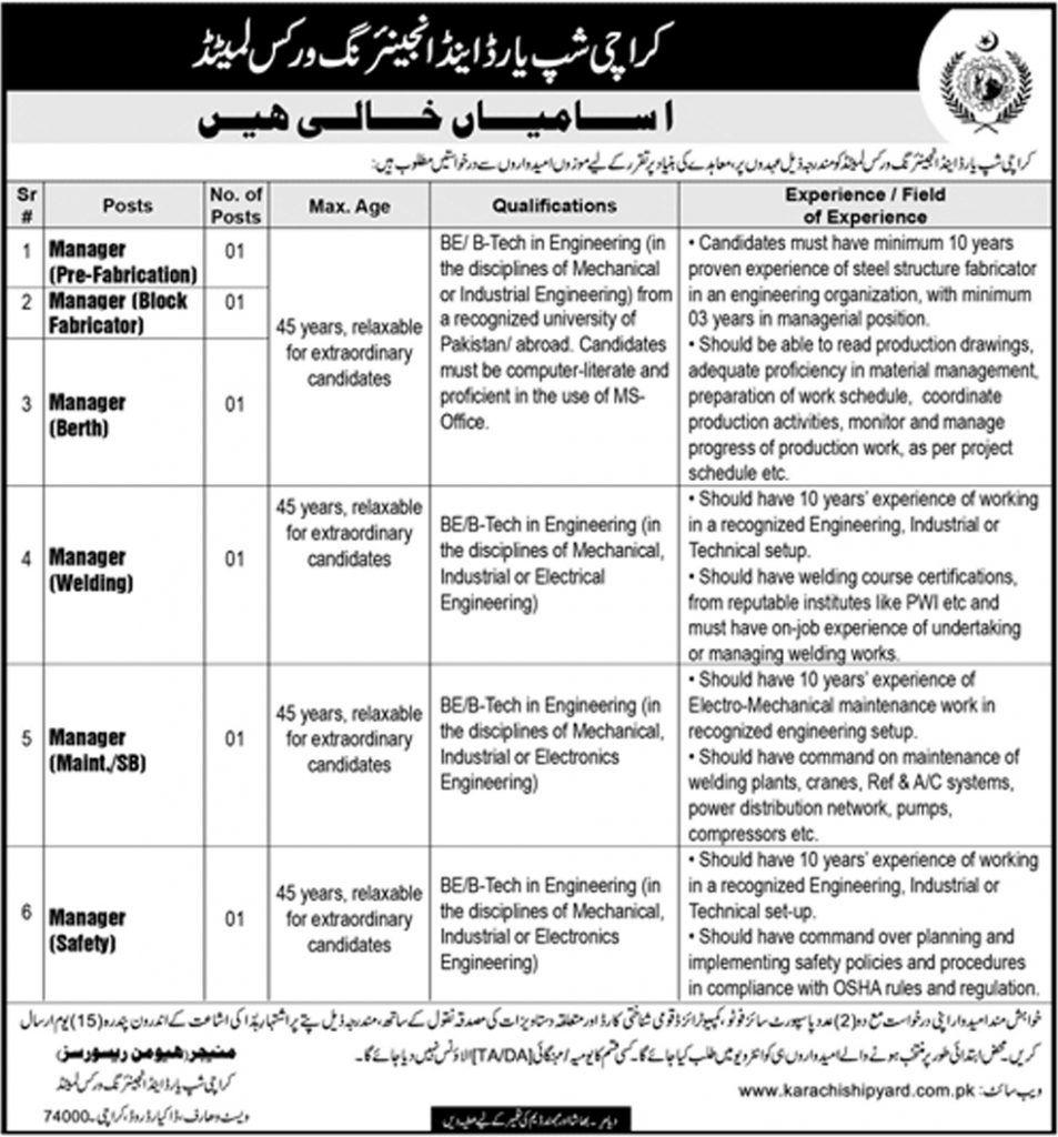 Karachi Shipyard And Engineering Works Jobs Advertisement Latest