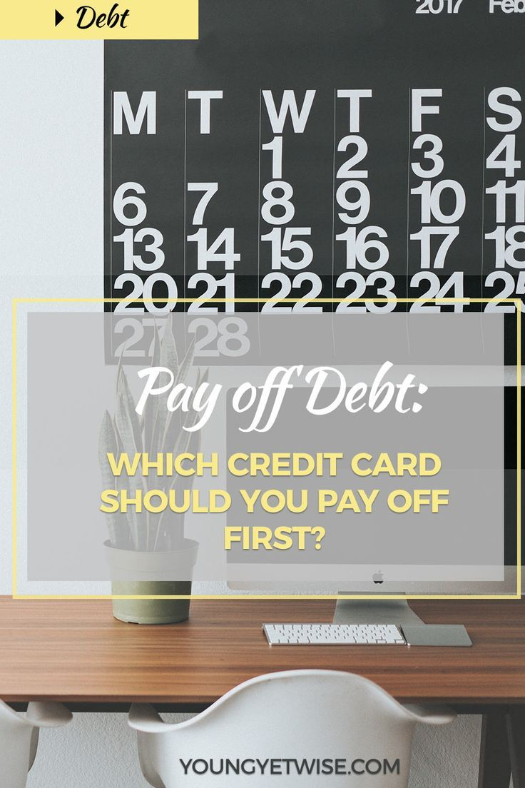 debt pay off which credit card should you pay off first we all want