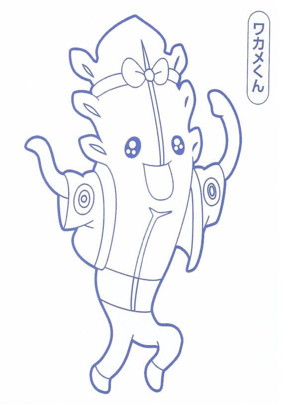 Dibujos Para Colorear De Yokai Watch Liam Dibujos Para Colorear