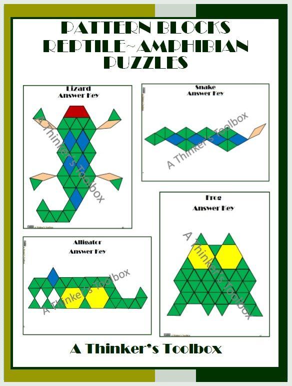 Pattern Blocks Reptiles And Amphibian Puzzles Pattern Blocks
